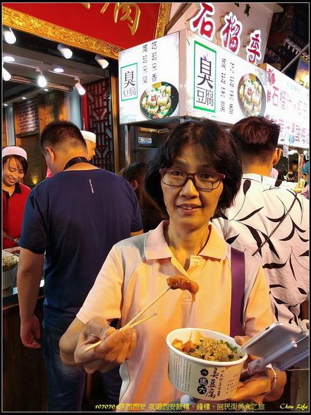 22西安回民街.jpg