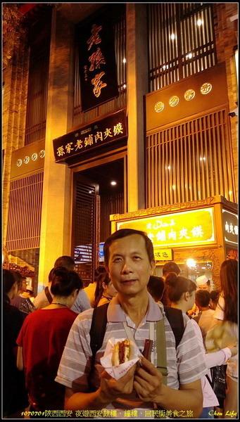 25西安回民街.jpg