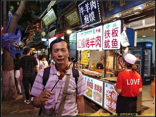 35西安回民街.jpg