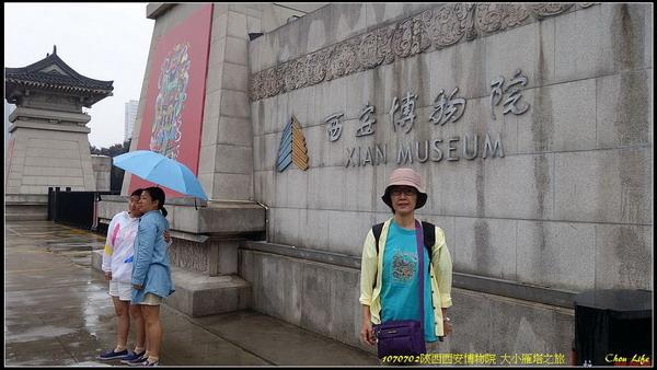 04西安博物館.jpg