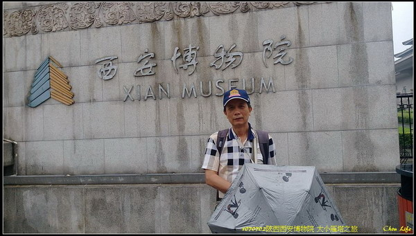 03西安博物館.jpg
