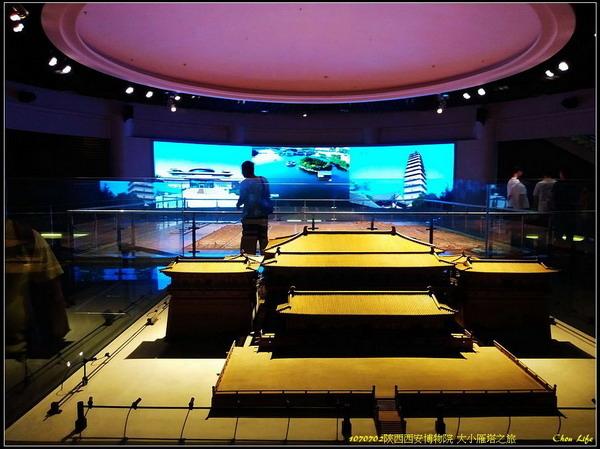 07西安博物館.jpg
