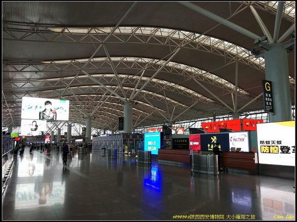 44西安 咸陽機場.jpg