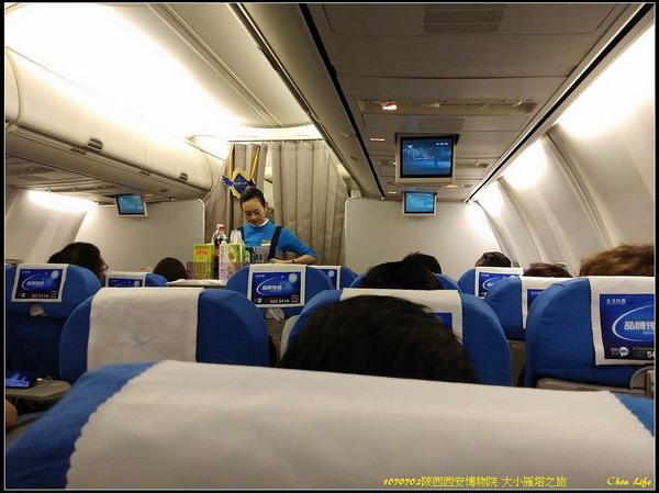 50西安 咸陽機場.jpg