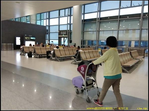 48西安 咸陽機場.jpg