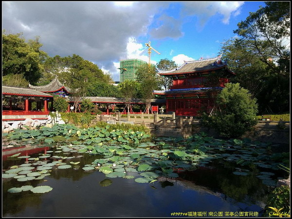 06福州 南公園.jpg