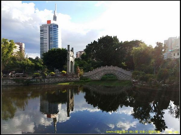 09福州 南公園.jpg