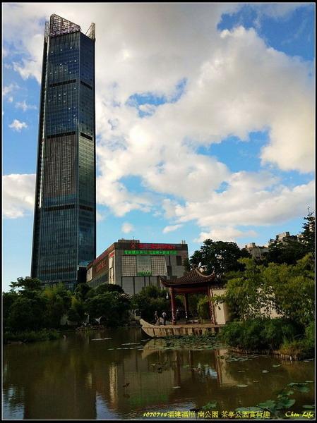 18福州 茶亭公園.jpg
