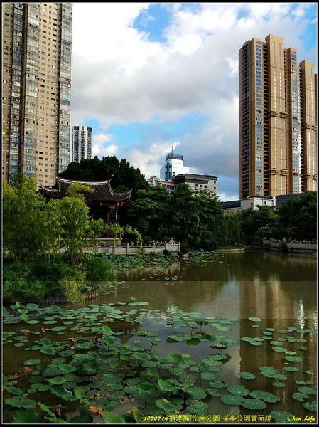17福州 茶亭公園.jpg
