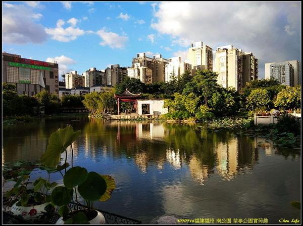 19福州 茶亭公園.jpg