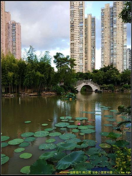 22福州 茶亭公園.jpg