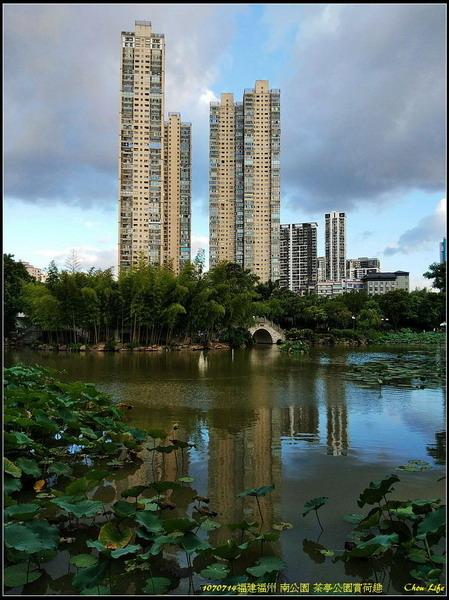 24福州 茶亭公園.jpg