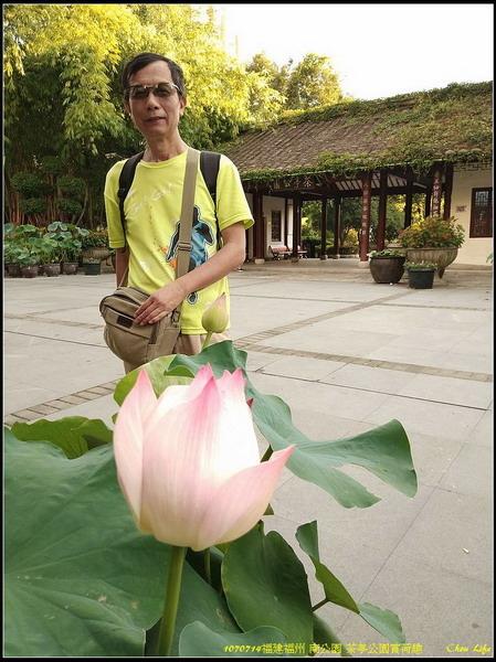 33福州 茶亭公園.jpg