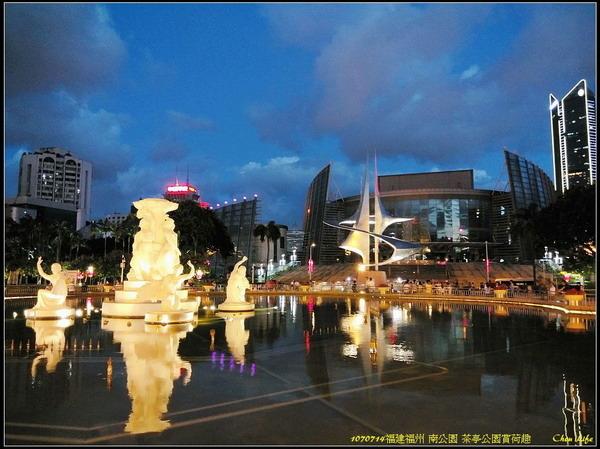 40福州  五一廣場.jpg