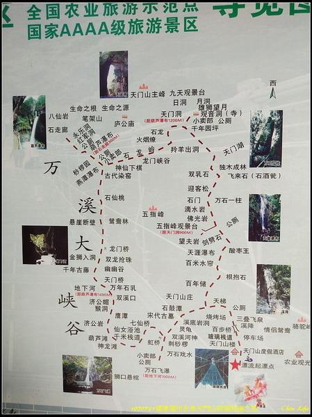 07福州永泰天門山遊.jpg