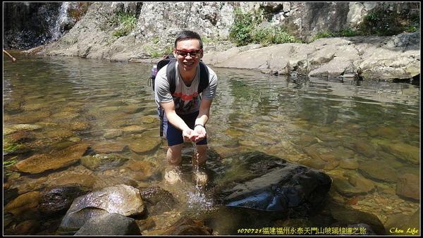 34福州永泰天門山遊.jpg