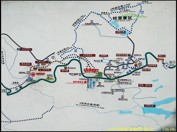 04福州鼓嶺勝景古蹟.jpg