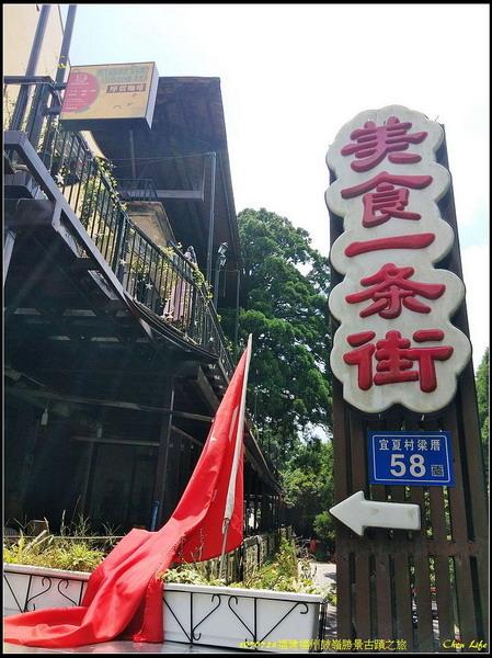 14福州鼓嶺勝景古蹟.jpg