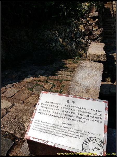 43福州鼓嶺勝景古蹟.jpg