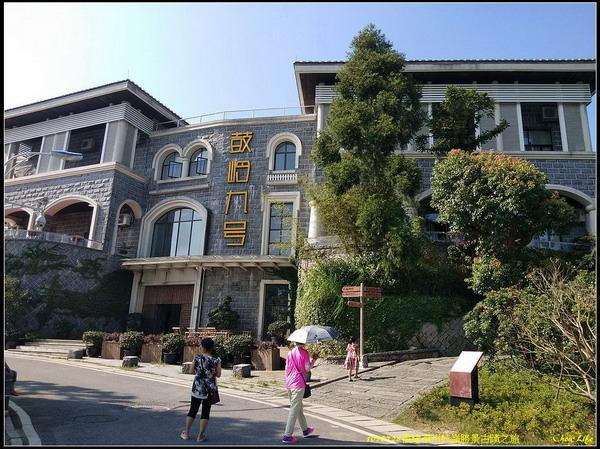46福州鼓嶺勝景古蹟.jpg