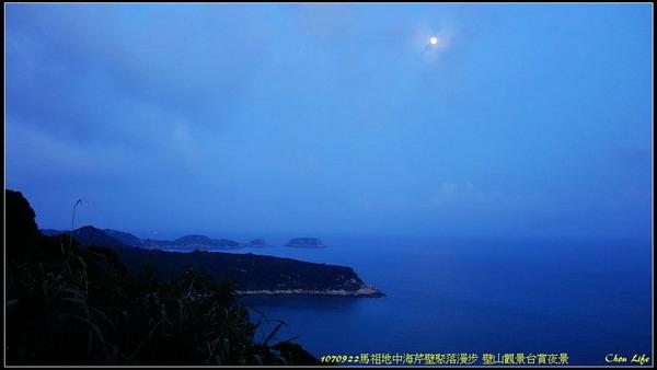 33馬祖壁山觀景台.jpg