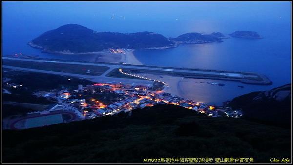 34馬祖壁山觀景台.jpg