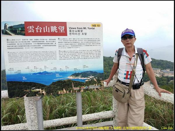 34馬祖南竿卡蹓雲台山.jpg