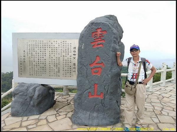 36馬祖南竿卡蹓雲台山.jpg