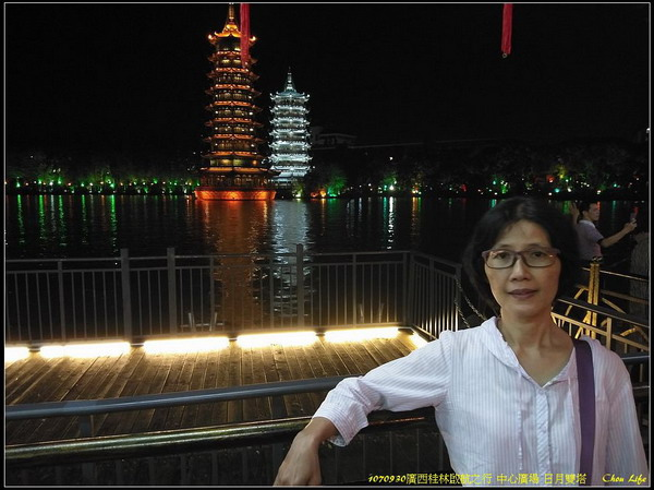 37廣西桂林啟航之行.jpg