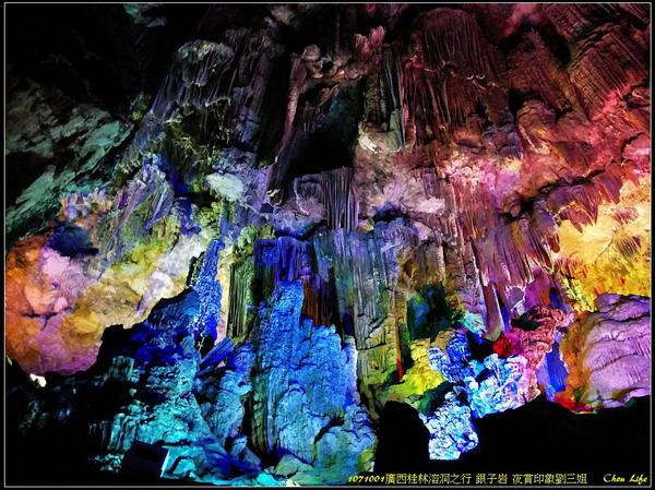 13廣西桂林銀子岩.jpg