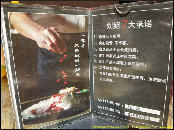 27廣西桂林銀子岩.jpg