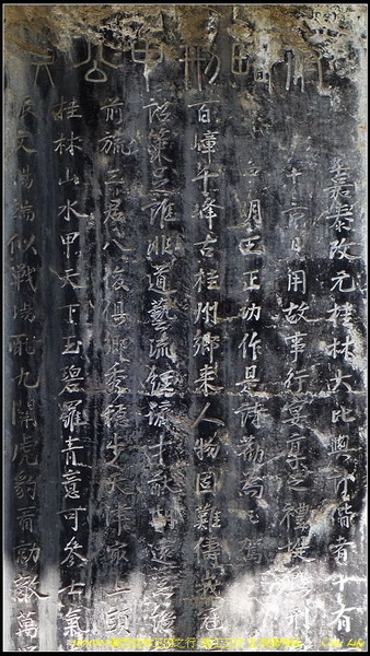 20廣西桂林靖江王府.JPG