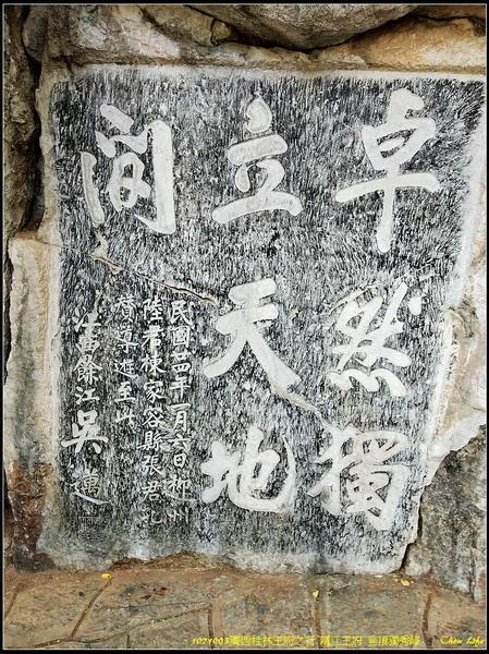 21廣西桂林靖江王府.jpg