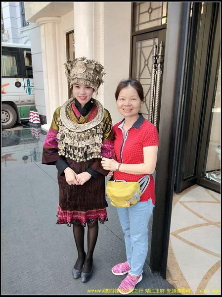 38廣西桂林賓館.jpg
