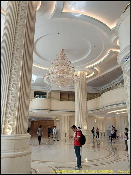 39廣西桂林賓館.jpg