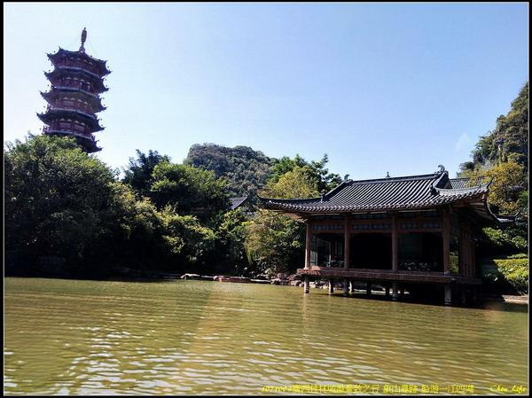 11廣西桂林城徽景致.jpg