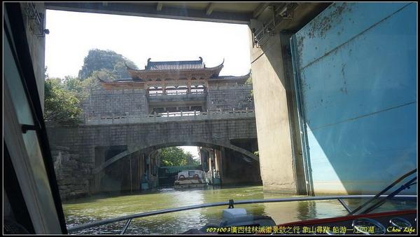 09廣西桂林城徽景致.JPG