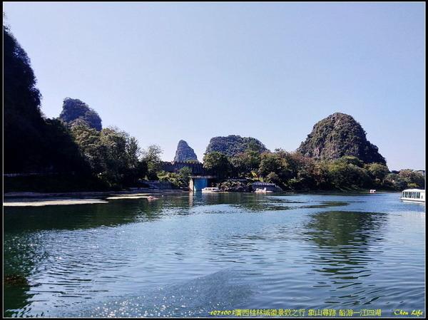 08廣西桂林城徽景致.jpg