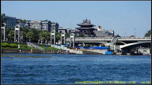 07廣西桂林城徽景致.JPG