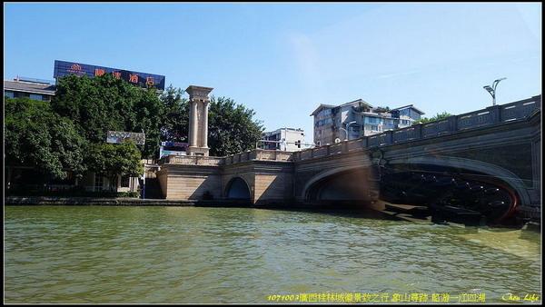 18廣西桂林城徽景致.JPG