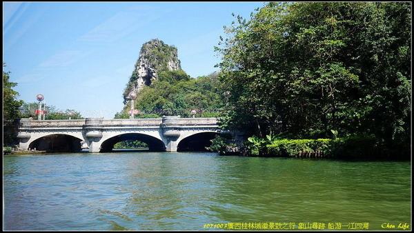 16廣西桂林城徽景致.JPG