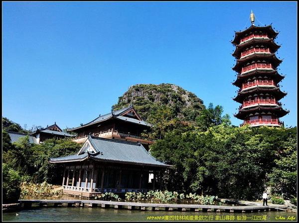 13廣西桂林城徽景致.jpg