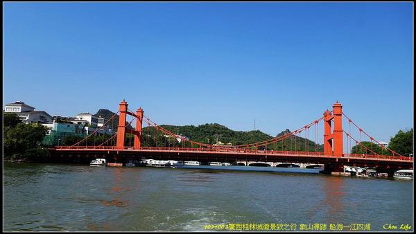 19廣西桂林城徽景致.JPG
