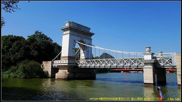 21廣西桂林城徽景致.JPG