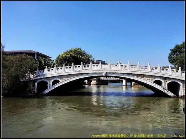 20廣西桂林城徽景致.jpg