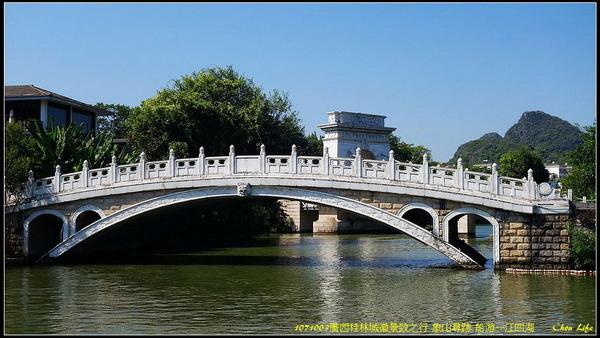 22廣西桂林城徽景致.JPG