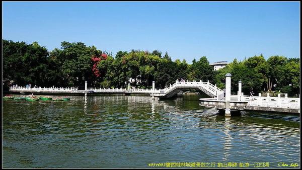 24廣西桂林城徽景致.JPG