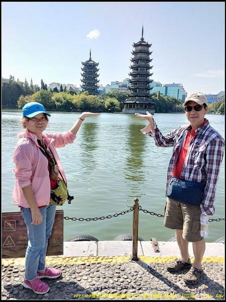 27廣西桂林城徽景致.jpg