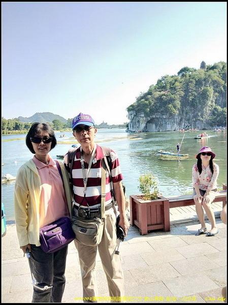 30廣西桂林城徽景致.jpg