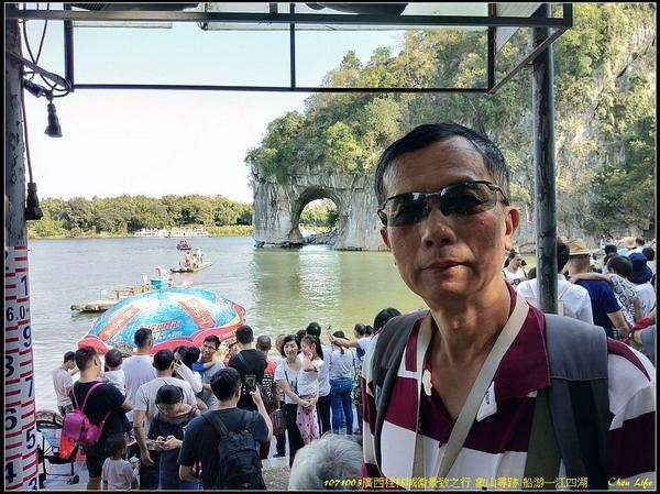33廣西桂林城徽景致.jpg